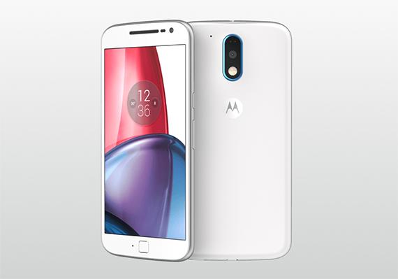motorola Best smartphones under 300 dollars in 2017 – MBReviews - motorola moto g4 1 - Best smartphones under 300 dollars in 2017 – MBReviews