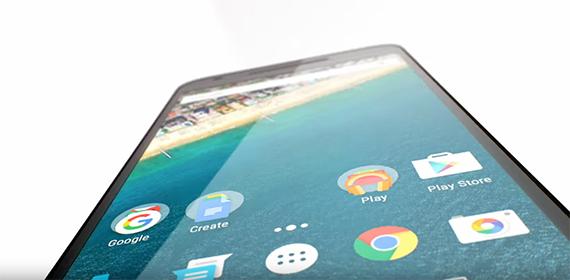 nexus Best smartphones under 300 dollars in 2017 – MBReviews - nexus5x6 - Best smartphones under 300 dollars in 2017 – MBReviews