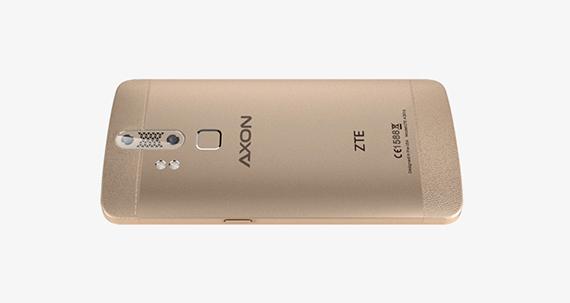 zte Best smartphones under 300 dollars in 2017 – MBReviews - zte axon pro 5 - Best smartphones under 300 dollars in 2017 – MBReviews