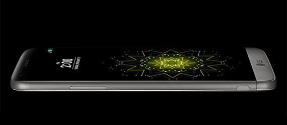 lg-g5 Best smartphones under 300 dollars in 2017 – MBReviews - lg g5 2 - Best smartphones under 300 dollars in 2017 – MBReviews