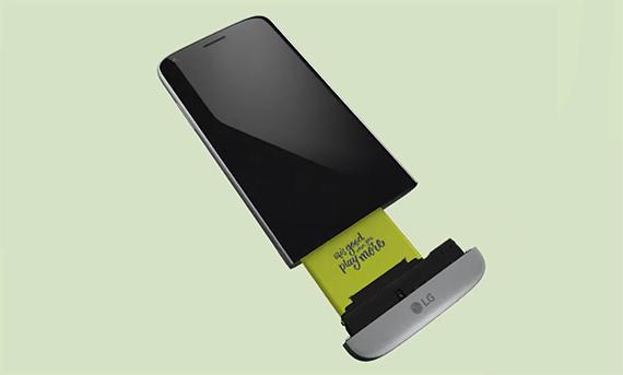 lg-g5 Best smartphones under 300 dollars in 2017 – MBReviews - lg g5 3 - Best smartphones under 300 dollars in 2017 – MBReviews