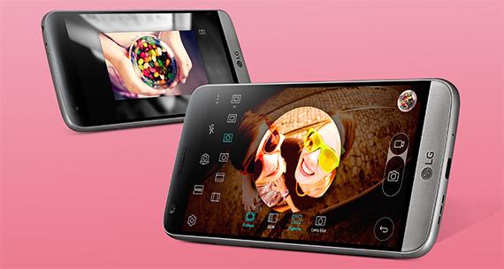 lg-g5 Best smartphones under 300 dollars in 2017 – MBReviews - lg g5 6 - Best smartphones under 300 dollars in 2017 – MBReviews