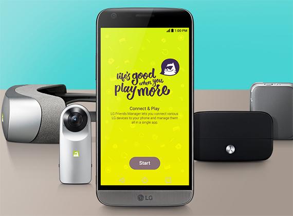 lg-g5 Best smartphones under 300 dollars in 2017 – MBReviews - lg g5 7 - Best smartphones under 300 dollars in 2017 – MBReviews