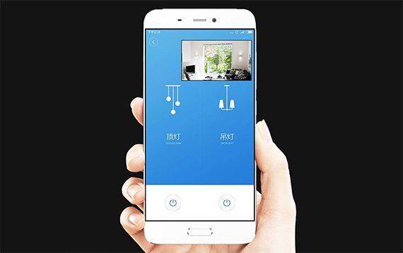 Xiaomi Mijia Aqara Gateway IP Camera Review – MBReviews