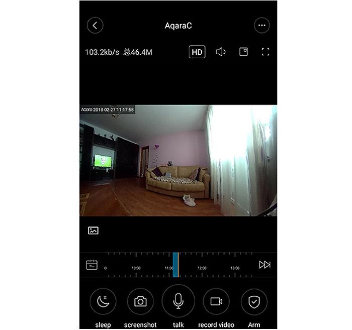 aqara-camera