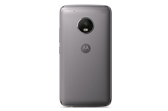 motorola-moto-g5  - motorola moto g5 3 570x377 - Best smartphones under 300 dollars in 2018 – MBReviews