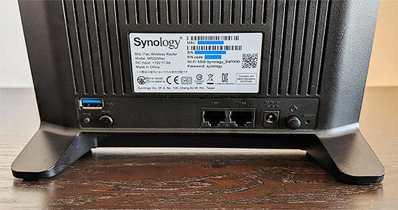 synology-mr2200ac