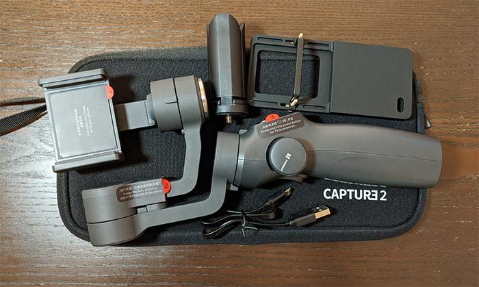 funsnap-capture-2