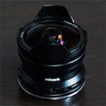 pergear-fisheye-lens